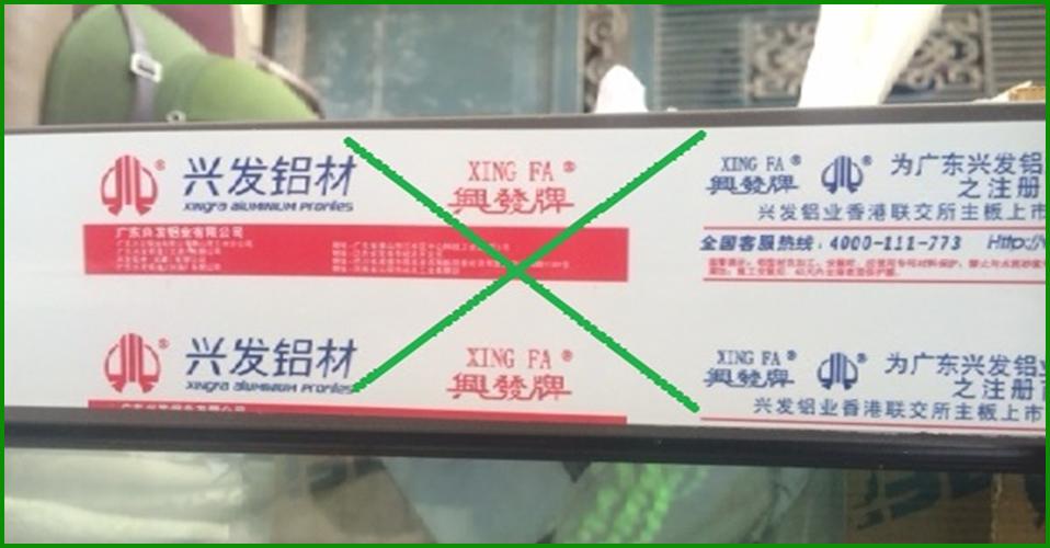 phân biệt nhôm Xingfa